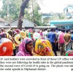 Not following the health rules in second wave of Covid-19: VGF money being distributed in Nilphamari
